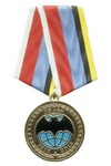 Медаль «95 лет военной разведке ВС РФ»