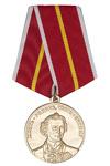 Медаль «70 лет Екатеринбургскому СВУ»