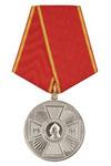 Медаль «Пермский кадетский корпус 1991 За вклад в становление и развитие корпуса»