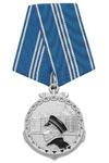 Медаль «Нахимовское военно-морское училище» (серебр.)