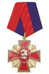 Медаль «За веру и службу России» (красный крест с мечами с Георгием Победоносцем)