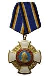 Медаль «За верность Черноморскому казачеству»
