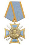 Медаль «Богдан Хмельницький» (крест, гор.эм.)