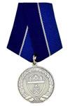 Медаль «В память пятнадцатилетия возрождения Оренбургского казачьего войска» (1991-2006)
