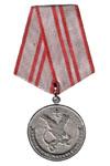 Медаль «Енисейское казачье войско» (Станица Лесосибирская) Нет уз святее товарищества