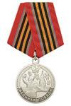 Медаль «65 лет Великой победе» (политрук, кремль)