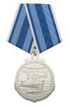 Медаль «65 лет Великой победе Участнику ВОВ 1941-1945» (ВМФ)