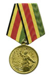 Медаль «1945-2005 60 лет победы советского народа в Великой Отечественной войне 1941-1945»