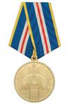 Медаль «Участнику торжественного марша» 1 ст.