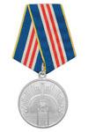 Медаль «Участнику торжественного марш» 2 ст.