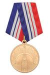 Медаль «Участнику торжественного марша» 3 ст.