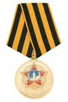 Медаль «Участнику парада Победы г. Санкт-Петербург 2009 г.» (зол.)