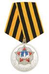 Медаль «Участнику парада Победы г. Санкт-Петербург 2009 г.» (серебр.)