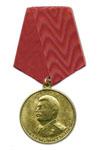 Медаль «Генералиссимус СССР (Сталин) Победа советского народа в Великой отечественной войне 1941-1945»