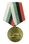 Медаль «1943-2003 Курская битва 60 лет» (с изображением танка и звонницы в Прохоровке)