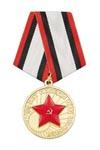 Медаль «65 лет победы над Японией, 3 сентября» (1945-2010)