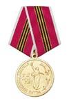 Медаль «65 лет Сталинградская битва» (Вечная слава героям) Никто не забыт, ничто не забыто