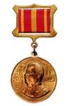 Медаль «1879-1999 120-летие И.В. Сталина» (на прямоуг. планке - лента)