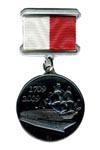 Медаль «300 лет лоцманской службе Санкт-Петербурга 1709-2009» (на планке - лента)