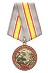 Медаль «365 лет Пожарной охране России» с бланком удостоверения