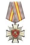 Знак на колодке «365 лет Пожарной охране России» с бланком удостоверения