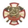 Знак «365 лет Пожарной охране России»с бланком удостоверения