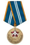 Медаль «За службу в дальней авиации» с бланком удостоверения