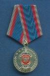 Медаль «90 лет ФСБ России»