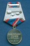 Реверс награды