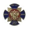Знак «10 лет ПЧ-41 7 ОФПС ЯНАО» с бланком удостоверения