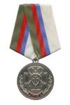 Медаль «115 лет медицинской службе ПС ФСБ РФ»