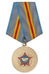 Медаль «В память 25-летия окончания боевых действий в Афганистане» с бланком удостоверения