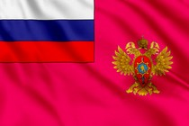 Флаг Рособоронзаказ