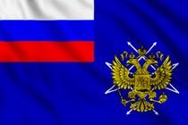 Флаг Государственного комитета РФ по связи и информатизации