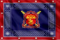 Знамя ВКО Центральное казачье войско