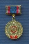 Знак ФСБ РФ «90 лет ФСБ России»