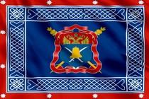 Знамя Волжское казачье войско