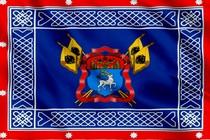 Знамя Знамя Донское казачье войско