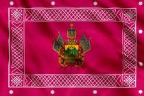 Знамя Кубанских казаков
