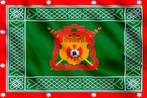 Знамя Сибирское казачье войско