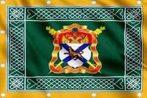 Знамя Уссурийское казачье войско