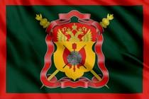 Флаг Сибирское казачье войско