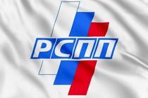 Флаг Российский союз промышленников и предпринимателей (РСПП)