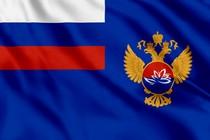 Флаг Минвостокразвития России