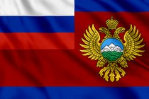 Флаг Минкавказ России