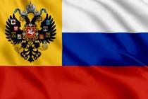 Национальный Флаг России (1914-1917)