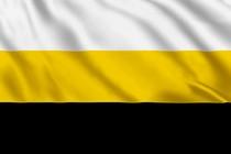 Правительственный и Династический Флаг Российской Империи