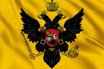 Флаг Императорский Штандарт (1730-1799)