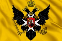 Флаг Императорский Штандарт (1799-1801)