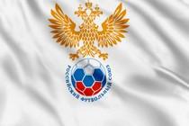 Флаг Российский футбольный союз (РФС)